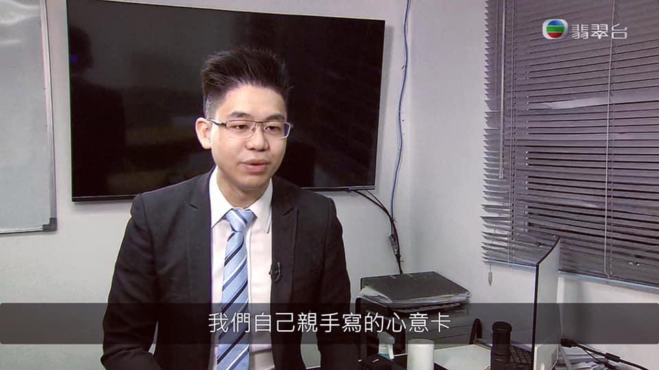 TVB 星期日檔案