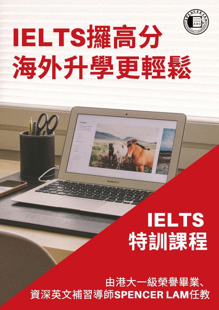 IELTS Course Outline
